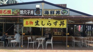 kaisenkan1