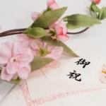 結婚式お祝いの相場 同僚の場合!プレゼント人気ベスト3!いつ渡すもの?