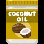 ココナッツオイルの種類や違いって?食用におすすめなのはコレ!