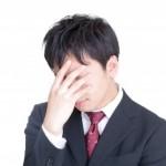 梅雨に頭痛になる原因は?おすすめ対処法やアロマでのリラックスも!