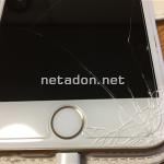 iphone画面割れ修理はどこで?かかった時間や値段 格安SIM編