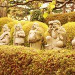 七福神巡りで御朱印をもらおう!関東、関西、東海はどこにある?